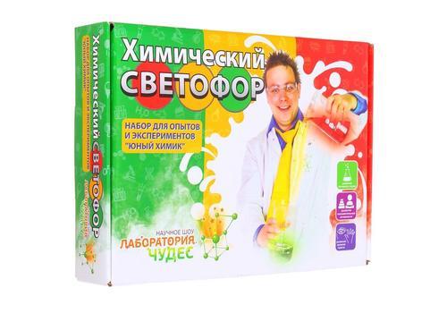 """Юный химик 803 """"Химический светофор"""" 1"""