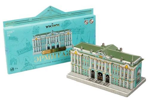 УмБум468 Эрмитаж. Санкт-Петербург в миниатюре 1