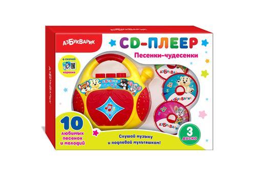 Песенки-Чудесенки (CD-Плеер) 1