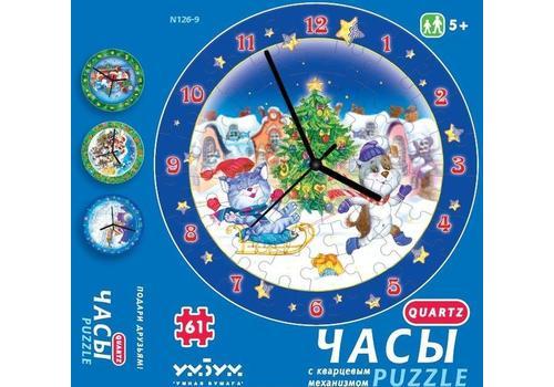 """УмБум126-09 Часы-пазл """"Новогодние забавы"""" 1"""