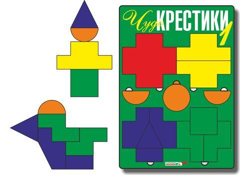 Чудо-крестики 1 ЧУД-001 1