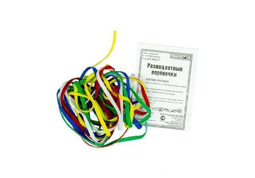 Разноцветные веревочки 1 ЛАР-122 1