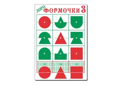 Логоформочки-3 (с держателями) 1
