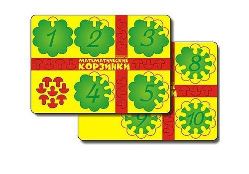 Математические корзинки-5 МАТ-001 1