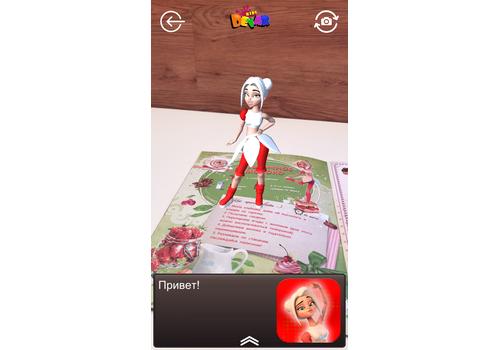 """Живая кулинарная раскраска """"Принцессы-Феи Королевские десерты"""" А4, мягкая обложка 2"""