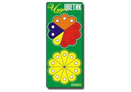 Чудо-цветик ЧУД-050 1