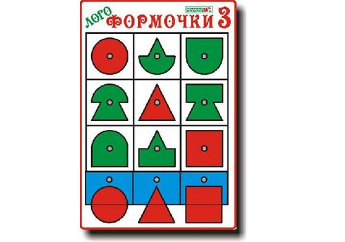 Логоформочки-3 1