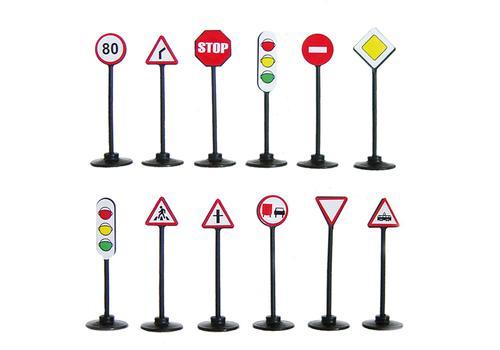 Дорожные знаки У593 Набор 10 шт. 1