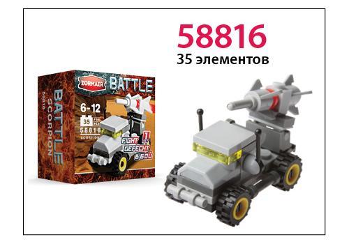 Конструктор ''Скорпион'' 35 эл. 58816 1
