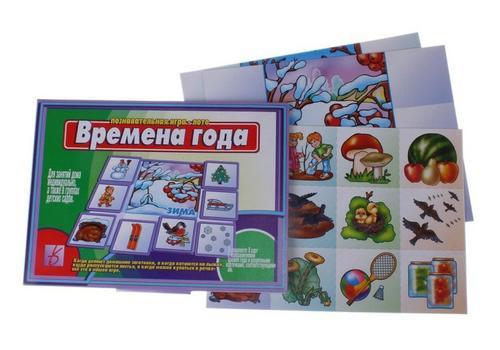"""Методическое пособие. """"Времена года"""" Д-206 1"""