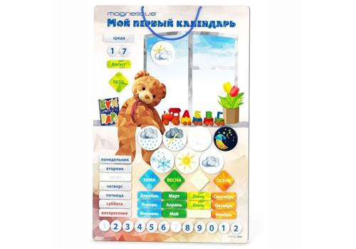 Магнитный календарь природы CAL-2010 1