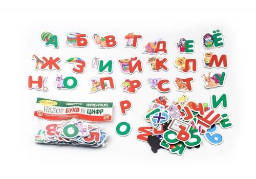 Иллюстрированная азбука: буквы, цифры, знаки (69 эл. ) анд-nf1003 1